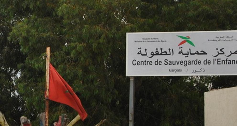 النيابة العامة بالمغرب تطالب بإطلاق سراح القاصرين: إيداع الأطفال بمراكز الحماية يثير مخاوف إصابتهم بالكورونا