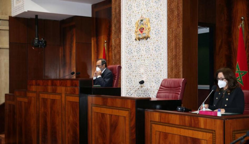 استمرار التشريع العادي في زمن الطوارئ في المغرب