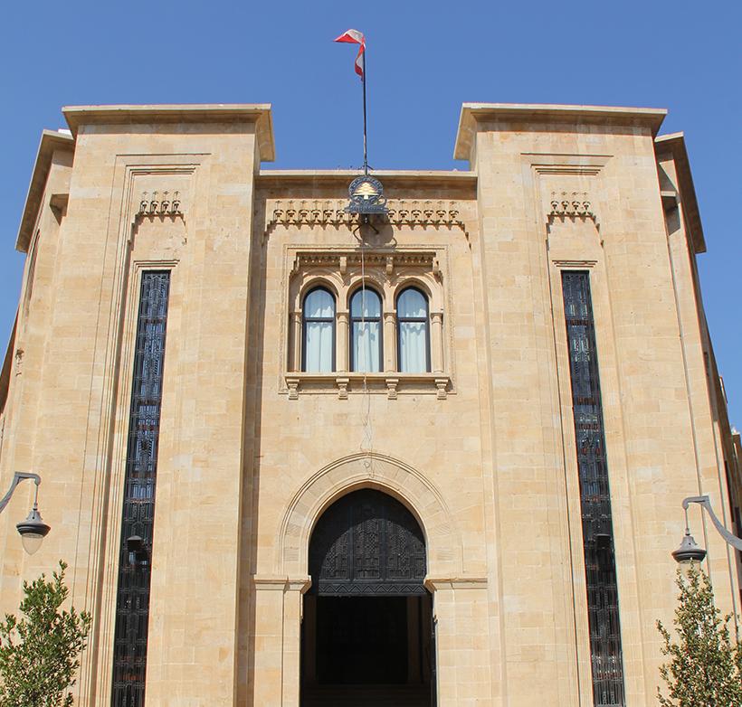 ماذا سيناقش المجلس النيابي اللبناني في جلساته في 21-23 نيسان؟ دليلكم إلى الجلسات التشريعية في نيسان 2020