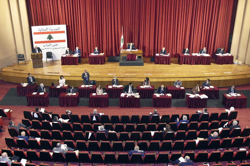 اقتراحات قوانين محدودة بهدف تعزيز الحقوق الأساسية والحريات العامة (جلسة تشريعية نيسان 2020)