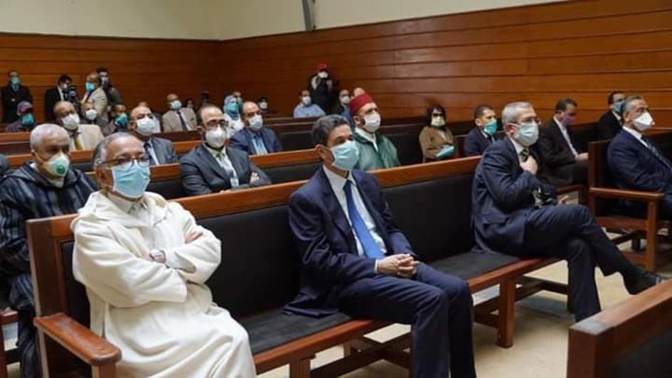 الإعلان عن الإنطلاقة الرسمية للمحاكمات عن بعد بالمغرب