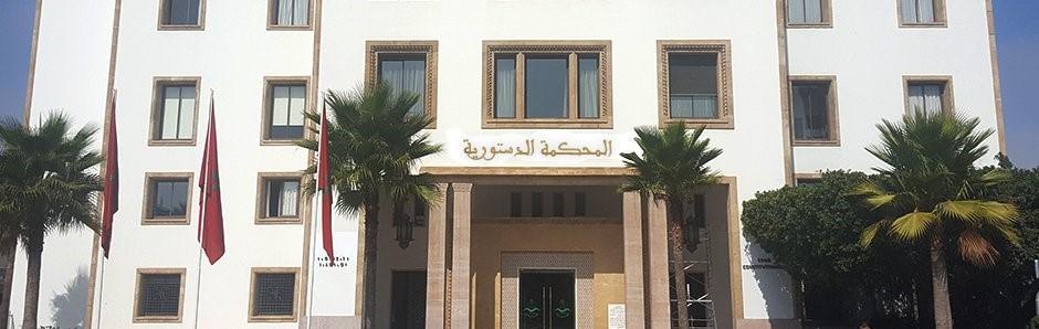 المحكمة الدستورية بالمغرب تنهي جدل تفويض التصويت على مشاريع القوانين في زمن الكورونا
