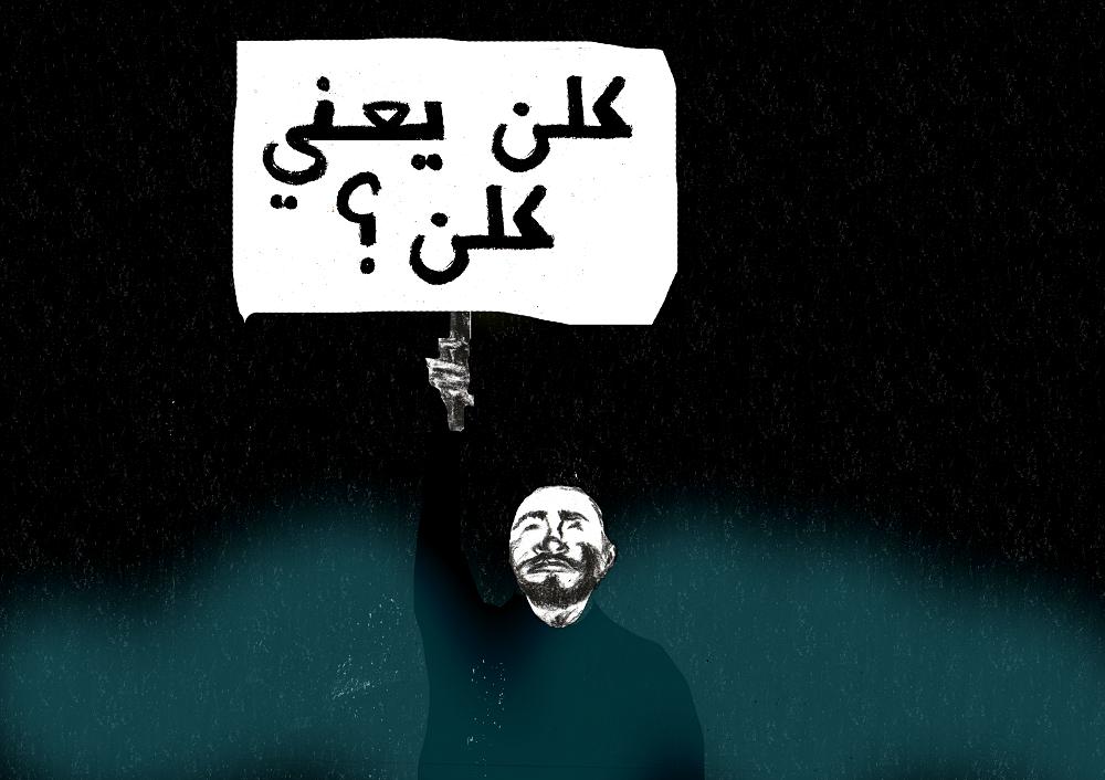 """بين أحزاب السلطة والثورة (3): """"براغماتية"""" حزبيي السلطة تسائل الثورة"""