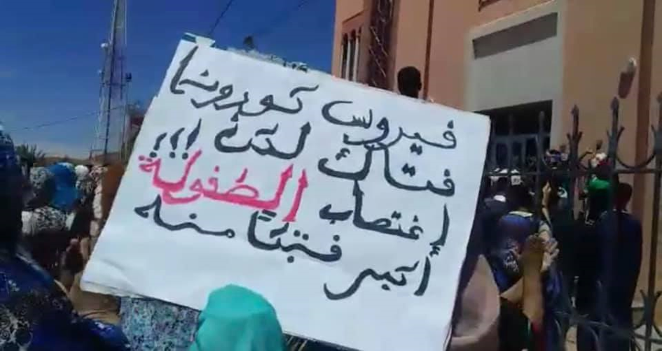 محكمة أكادير تطلق سراح متهم في قضية اغتصاب طفلة: تفعيل التنازل شرعنة لإفلات المغتصبين من العقاب