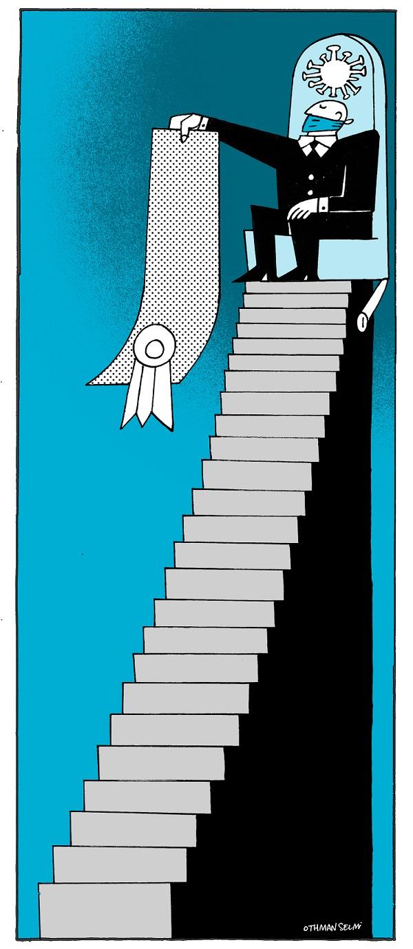 """تفعيل متردد للفصل 80 من الدستور خلال أزمة كورونا: ليست كل وضعية استثنائية """"حالة استثناء"""""""