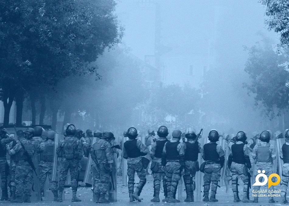 بيروت تحت الطوارئ حتى آخر 2020: خرق للدستور والقانون مع الإصرار والتأكيد
