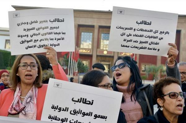 حقوقيون ينتقدون الإجراءات التمييزية ضد عاملات المطاعم والحانات في المغرب