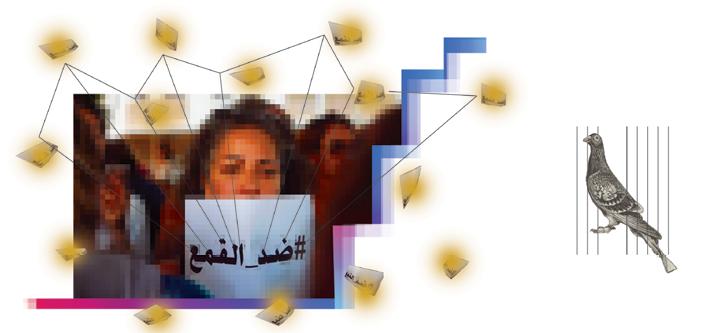التحقيقات في مكتب مكافحة جرائم المعلوماتية في لبنان