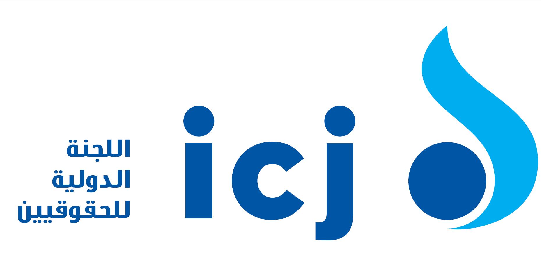 اللجنة الدولية للحقوقيين تعتبر قرار عويدات هجوما إضافيا على استقلال القضاء