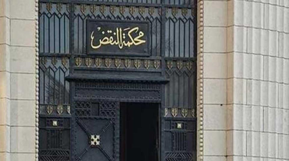 النقض المصرية تعد التجمهر جريمة مخلة بالشرف: أو حين تقترن عقوبة التجمهر بالصرف من العمل