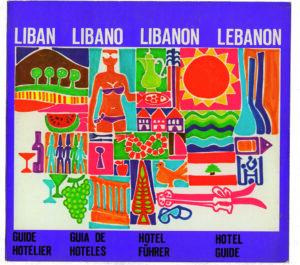 """كتيّب """"دليل فنادق لبنان""""، للمجلس الوطني لإنماء السياحة في لبنان، تصميم ورسم منى باسيلي صحناوي، 1969."""