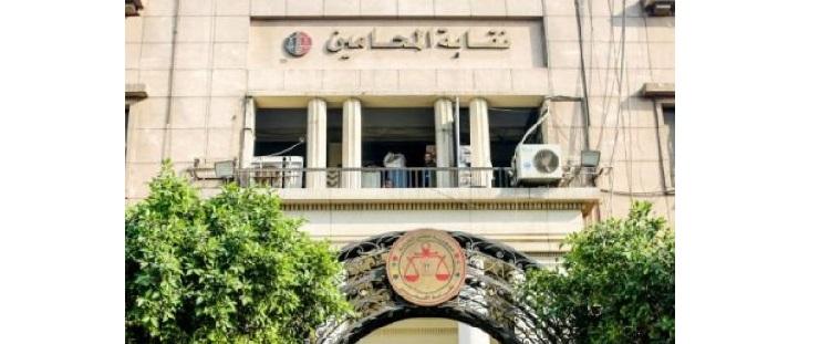 ضريبة القيمة المضافة: كرة لهب في نقابة المحامين المصرية