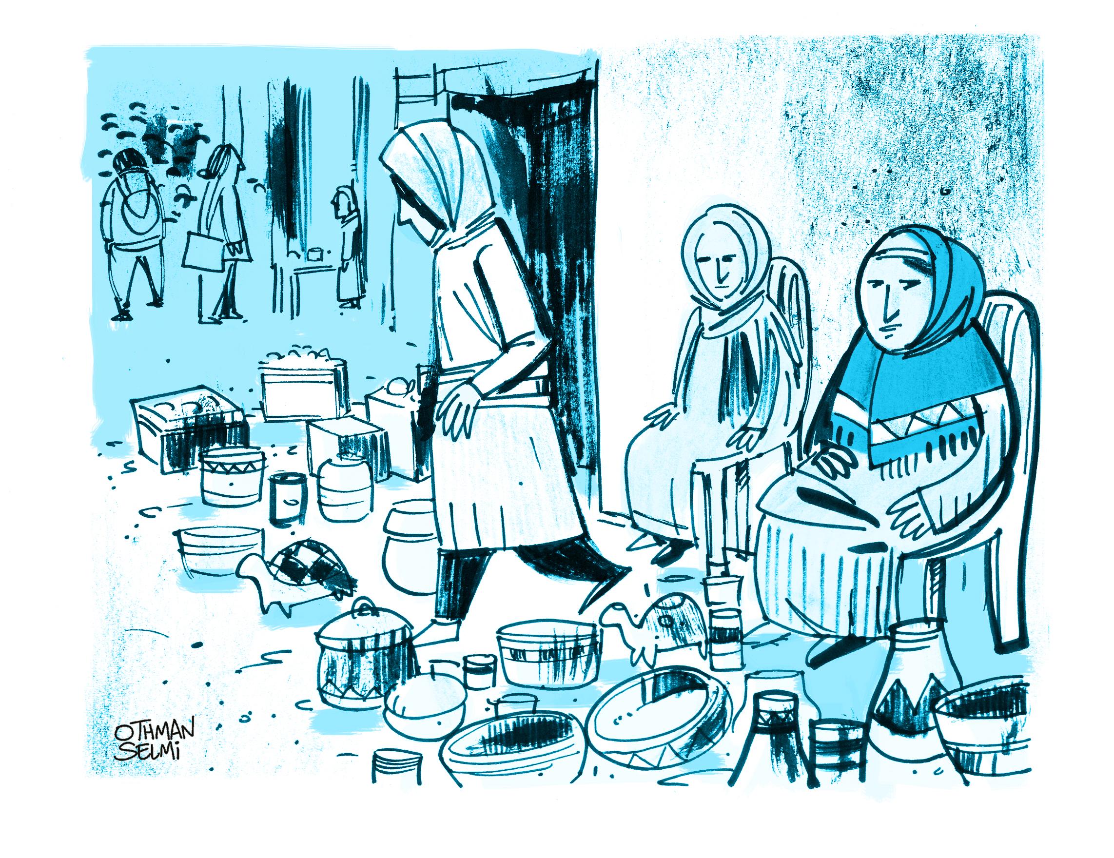 تجربة جمعية النساء التونسيات للبحث حول التنمية: من التهميش إلى الادماج نصنـع البدائـــل