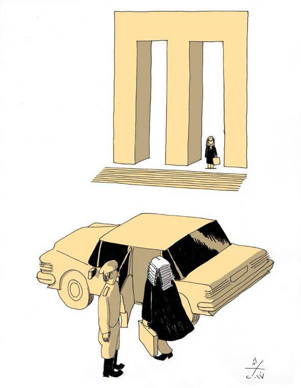 مجلس القضاء الأعلى، ضمانة لاستقلال القضاءأم ذراع سياسية داخله؟