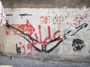 غرافيتي في شارع من شوارع بيروت، 2012. تصوير المؤلّفة.