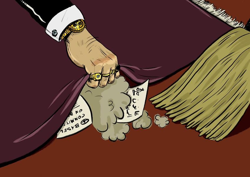 سقوط التدقيق الجنائي: السرية خاتم سحري للإفلات من العقاب