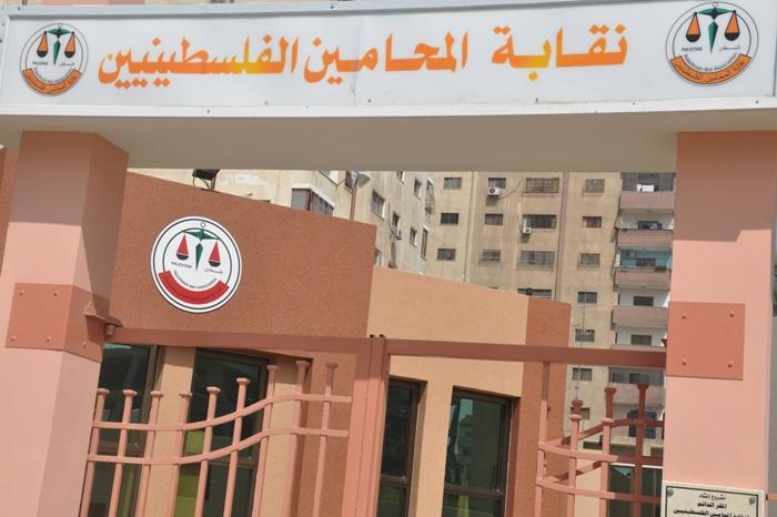 عناصر أمنية تختطف محاميا خلافا لقرار النيابة العامة في نابلس والمهن القضائية تتضامن