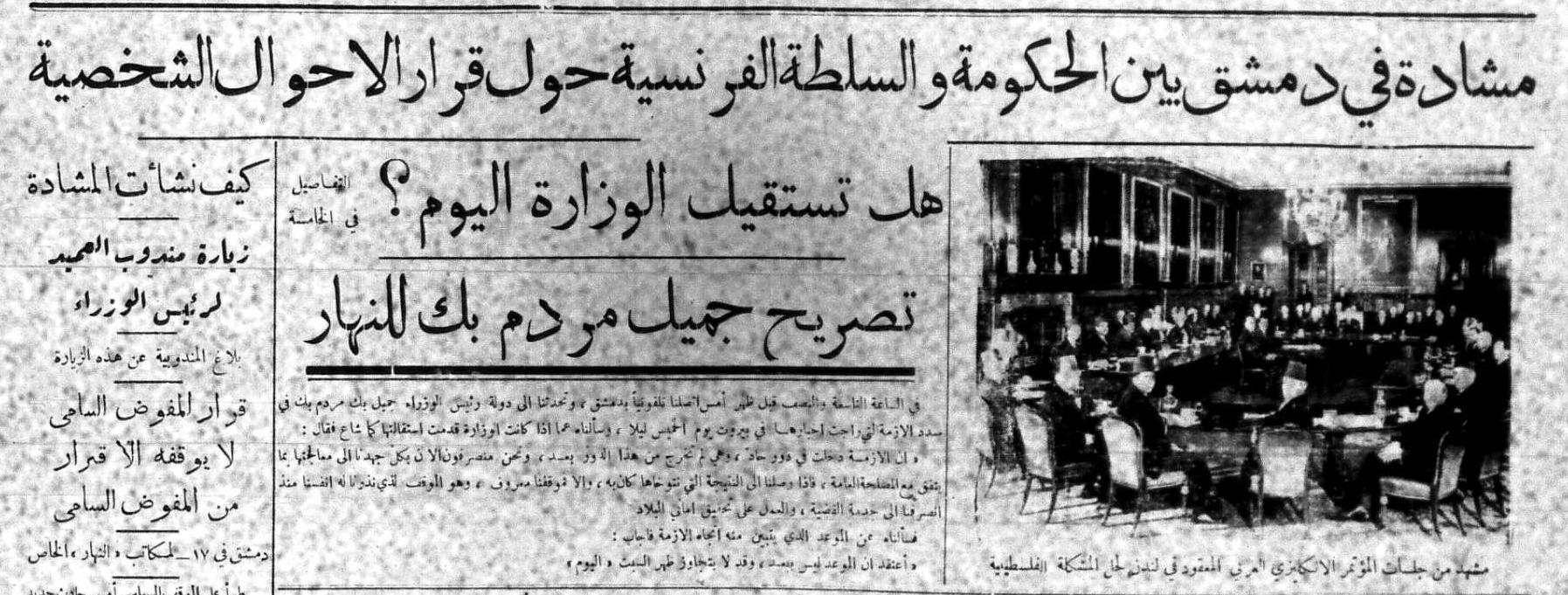 الاحتجاجات على القرار 60 ل/ر في لبنان وسوريا: رجال الدين يكرّسون نظام الطوائف
