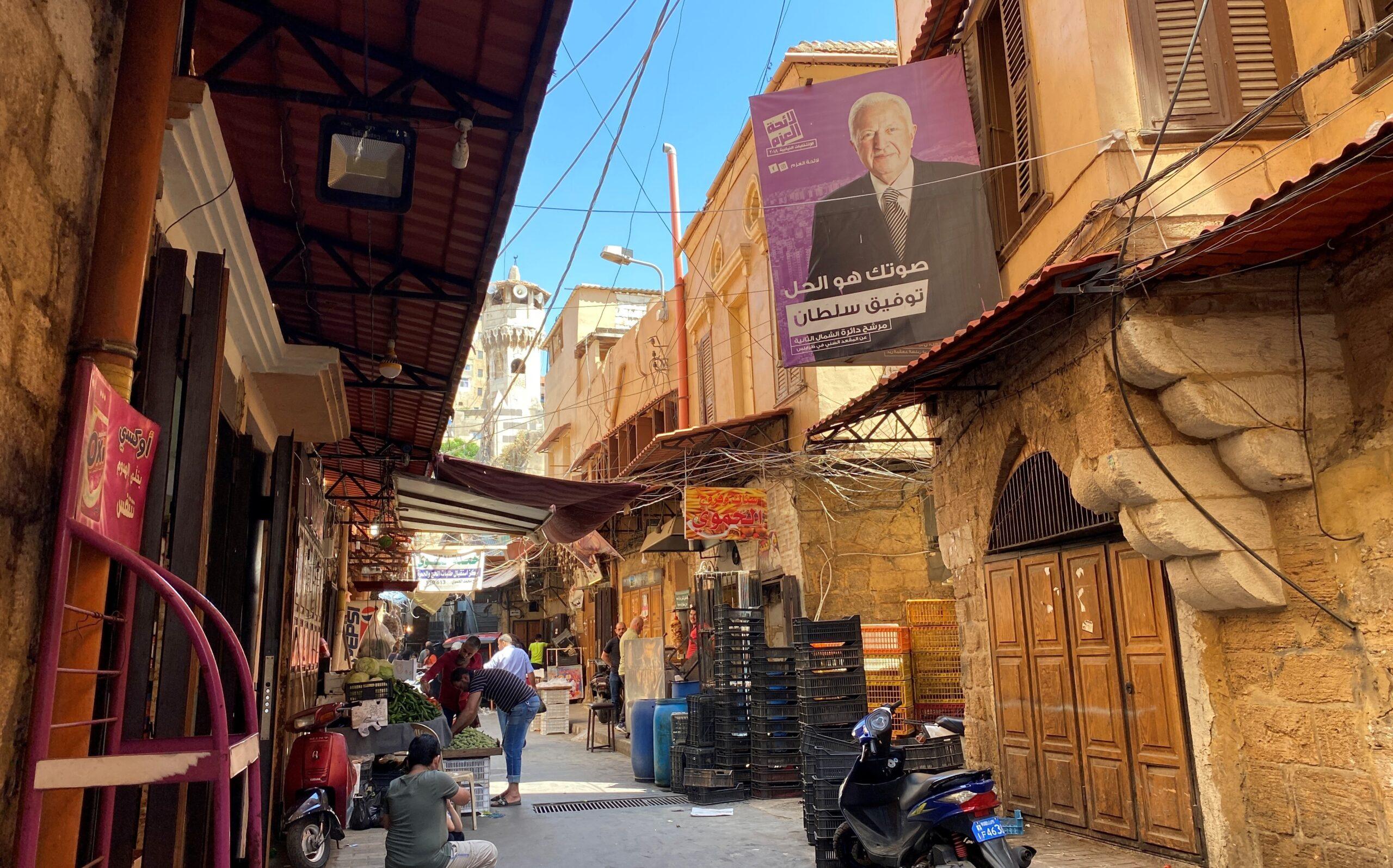 نظام طرابلس الزبائني في زمن كورونا: مختبر ينبئ بمستقبل النظام السياسي في لبنان؟