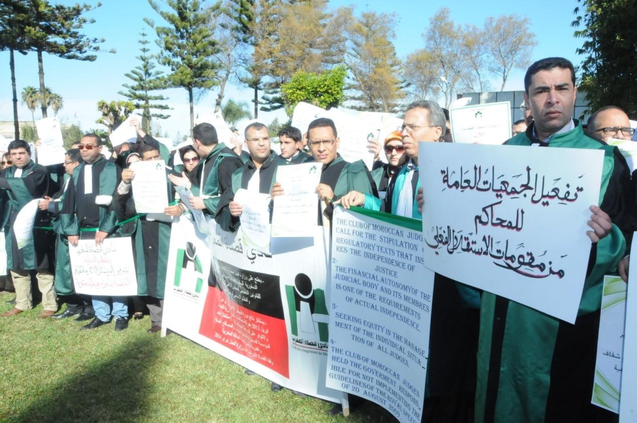 نادي قضاة المغرب يستطلع حول واقع الجمعيات العامة للقضاة بالمحاكم