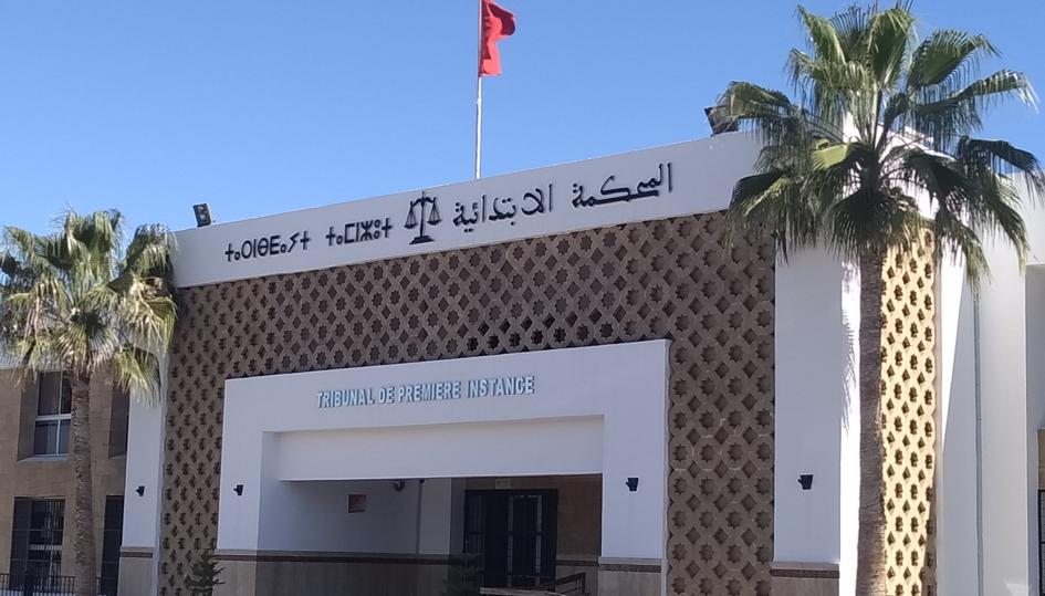 المحكمة التجارية في المغرب تقضي بصرف شيك محرّر باللغة الأمازيغية
