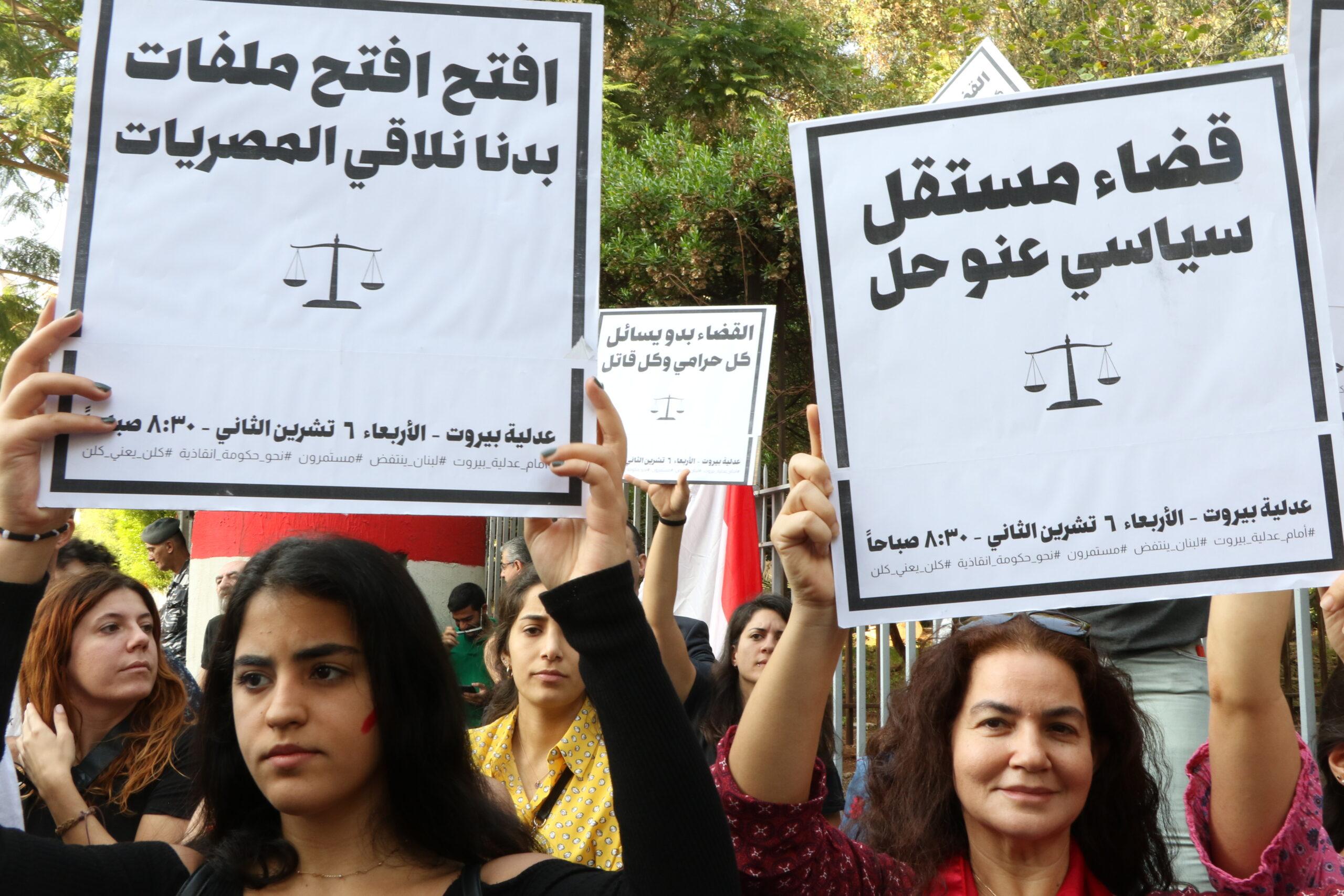 من أمام قصر العدل في بيروت: يا قاضي حاسب معنا هيدا المسؤول جوعنا