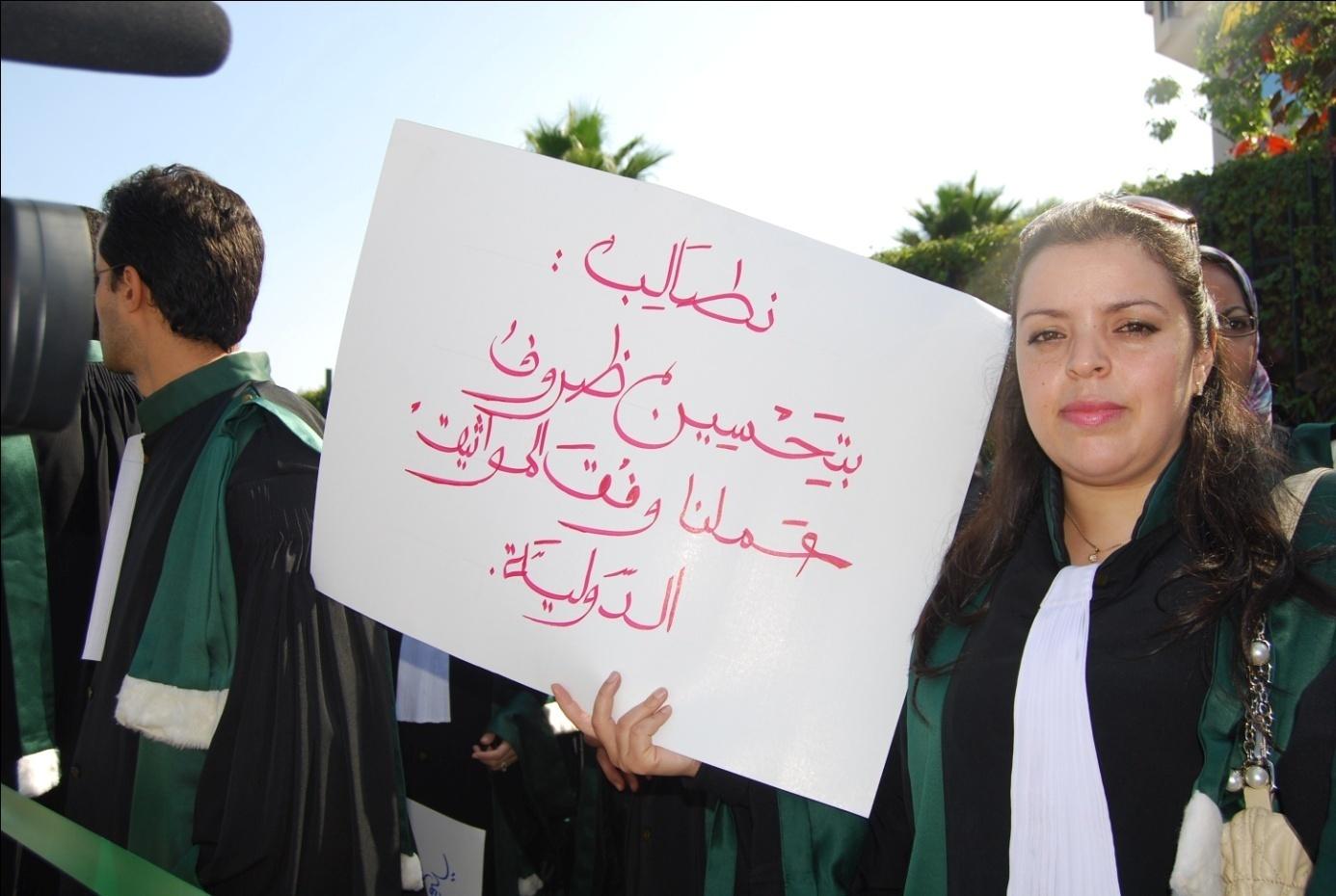 نادي قضاة المغرب يطالب بالمراجعة الدورية لأجور القضاة