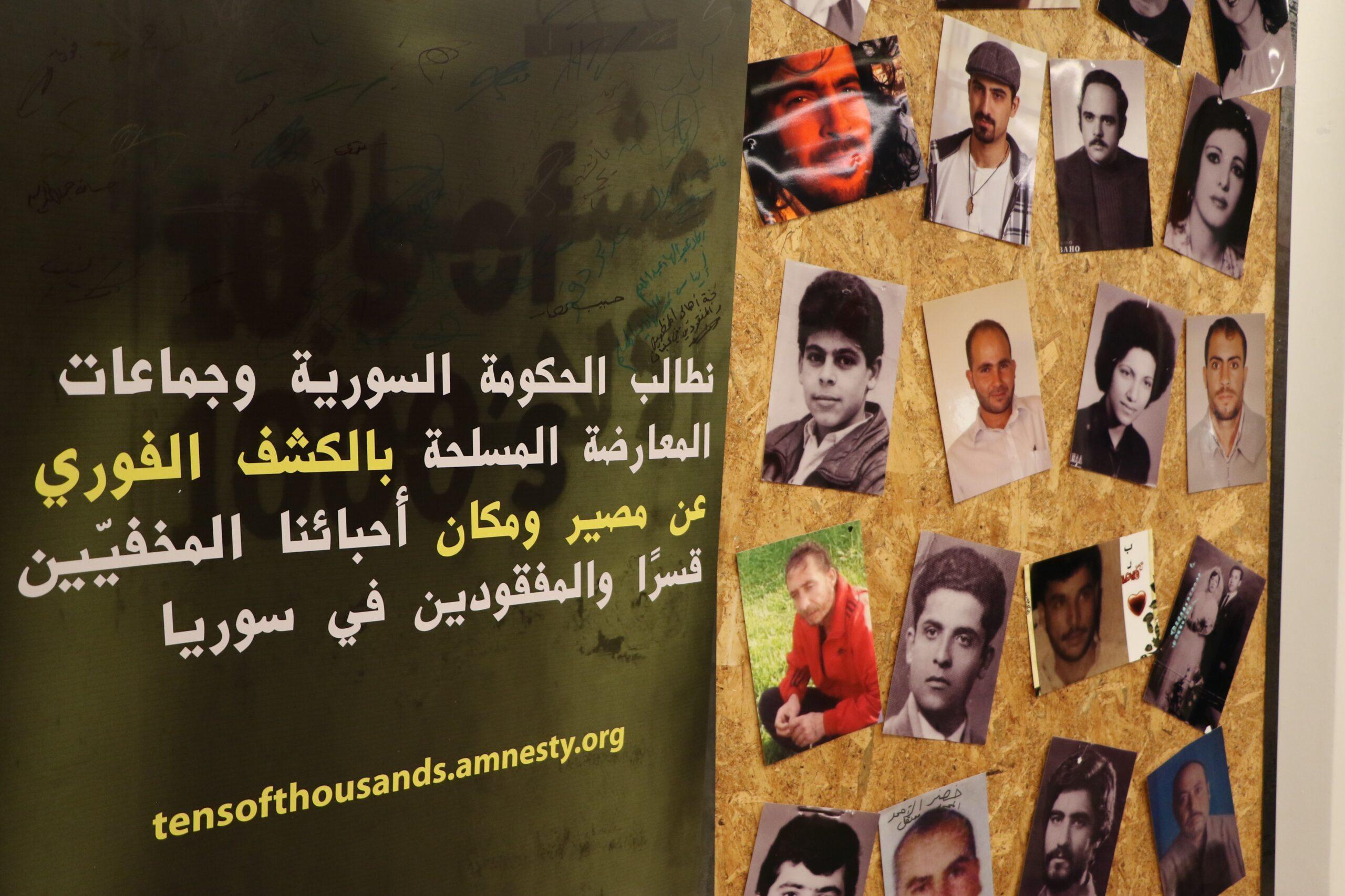 اللبنانيات يشاركن السوريات تجربة 37 عاماً من النضال لكشف مصير مفقودي الحرب