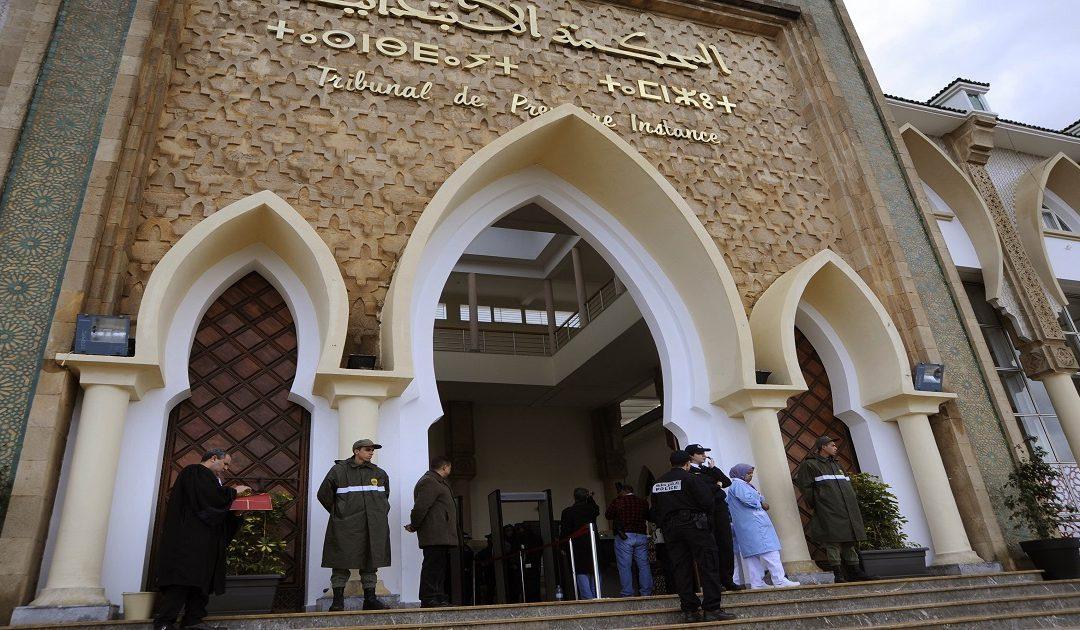 دراسة حول الاحتياجات في مجال العدالة في المغرب