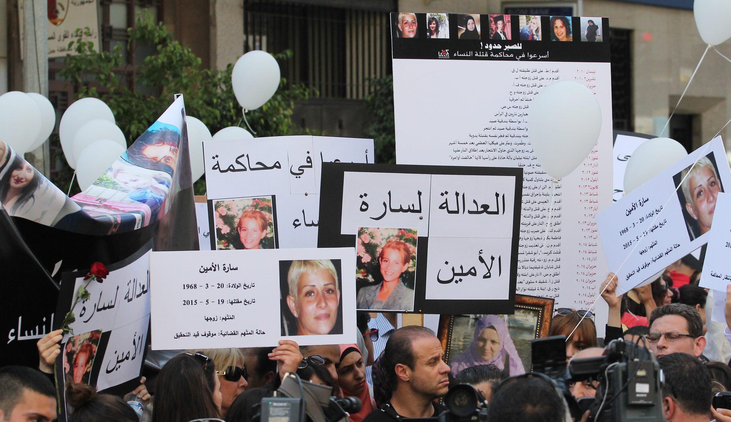 """إبن سارة الأمين أمام المحكمة: """"أنا شاهدت أبي يقتل أمي"""""""