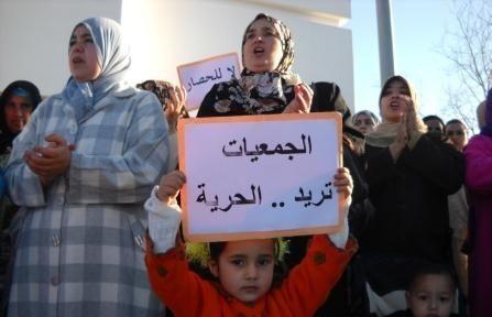 حملة ترافعية لإلغاء ضريبة الشركات على الجمعيات في قانون المالية في المغرب