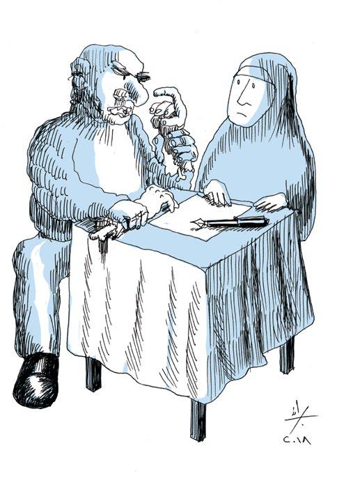 في أول تطبيق لتجريم حرمان المرأة من الميراث: محكمة مصرية تقضي بحبس شخص حرم شقيقته من ميراثها