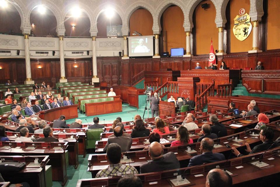 النتاج الكمي لمجلس نواب الشعب في تونس – 2018
