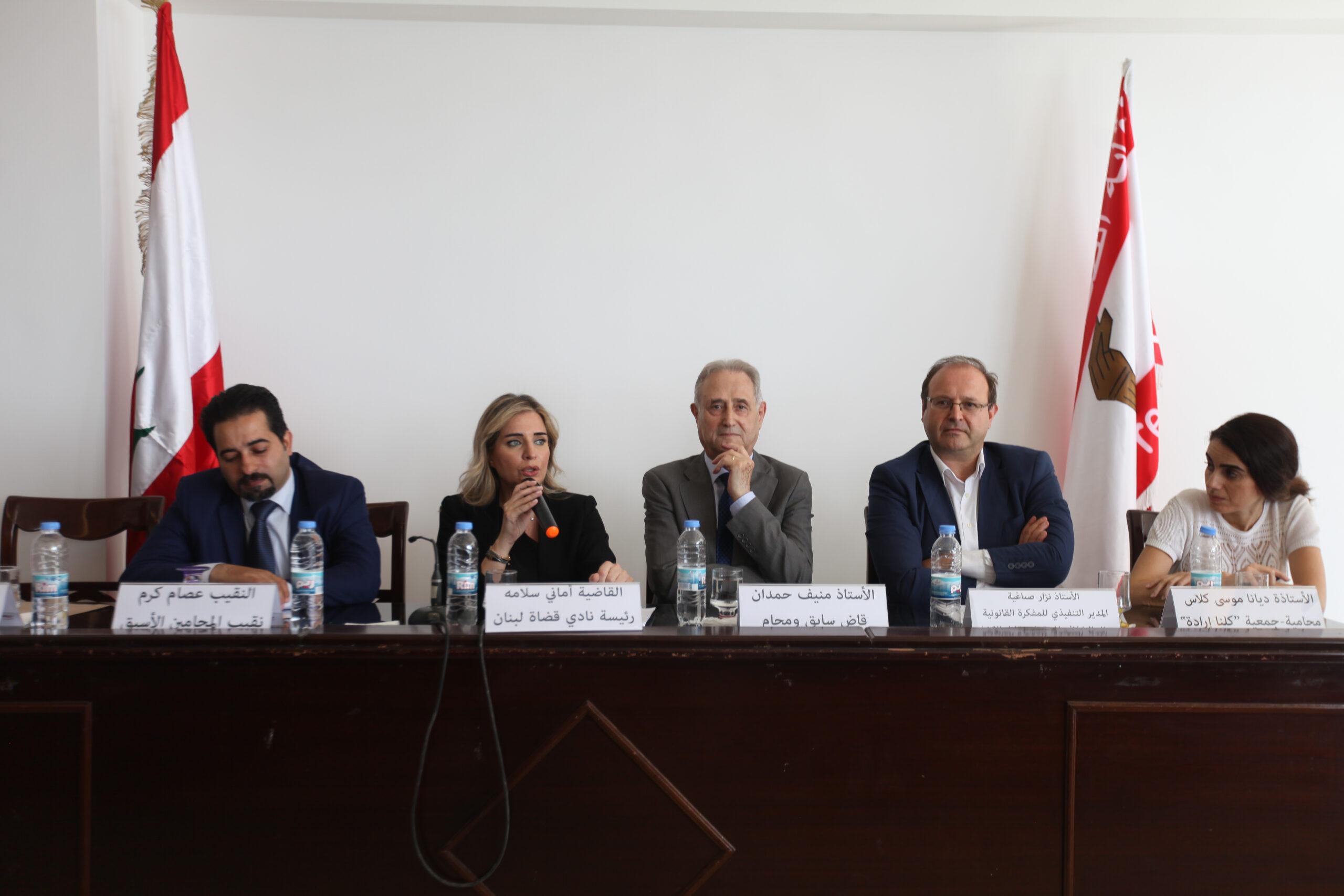 حين احتكم نادي قضاة لبنان إلى الشعب: القضاء ليس بخير، لبنان ليس بخير
