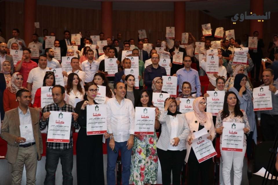 """""""لا خير في القضاء الصامت"""": قضاة المغرب يقررون التدرج في الاحتجاجات تحصينا لوضعهم الاقتصادي"""