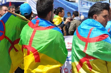 المحكمة الدستورية بالمغرب تقر قانون اللغة الأمازيغية