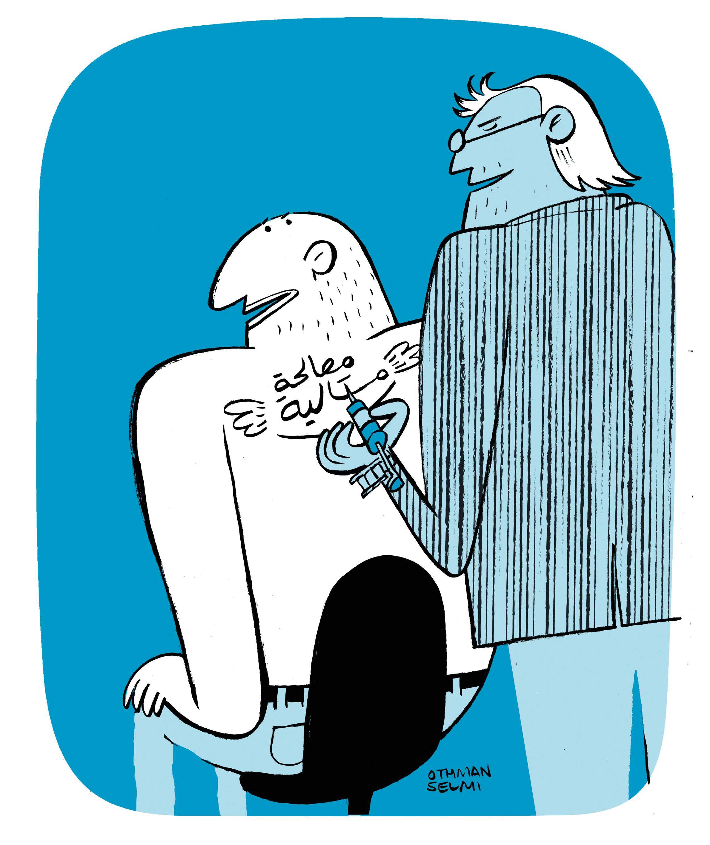 ملفات الفساد المالي ضمن منظومة العدالة الانتقالية: استحقاق ثوري مهدد بالإنكسار