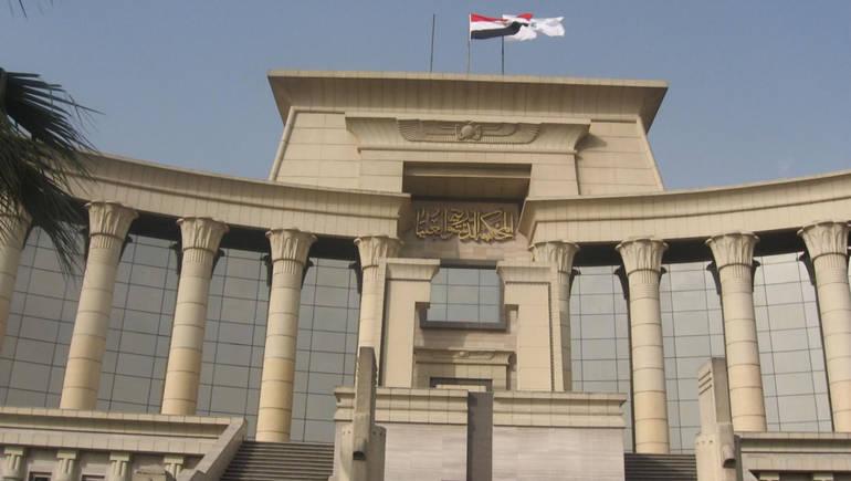 المحكمة الدستورية المصرية: أبناء الأمهات المصريات بالتجنس مصريون أيضًا