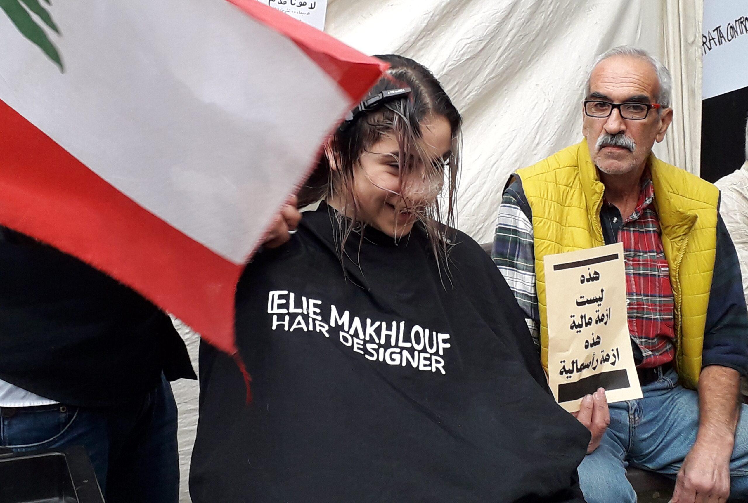 """""""قص شعر"""" على رصيف مصرف لبنان"""
