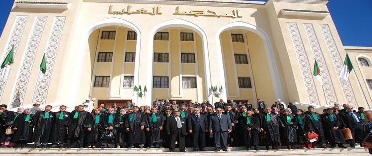 نقابة القضاة بالجزائر تعقد مجلسها الوطني الأول: مطالبة بالتعديل الفوري لقوانين السلطة القضائية