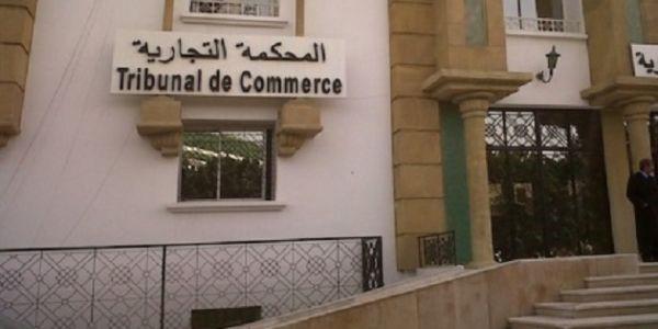 تطبيق فريد لقانون حماية المستهلك في المغرب: توقيف دفع أقساط قرض على خلفية الطرد من العمل