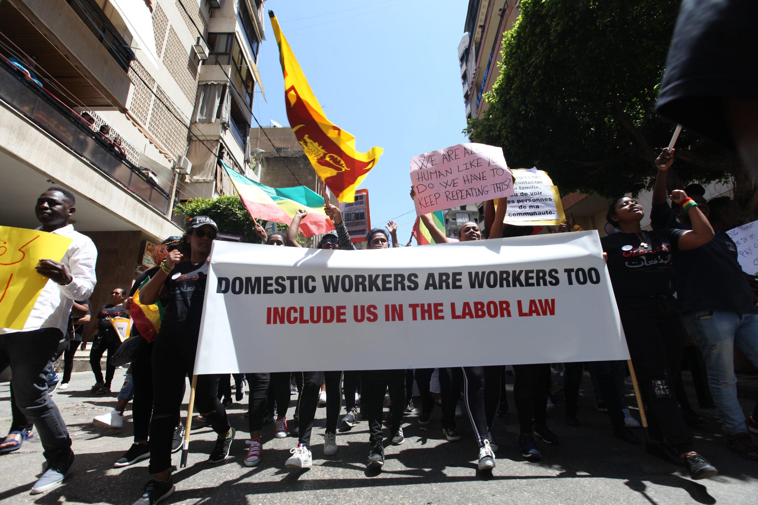 عاملات المنازل في الشارع: نحن بشر مثلكم..نعم لإلغاء نظام الكفالة