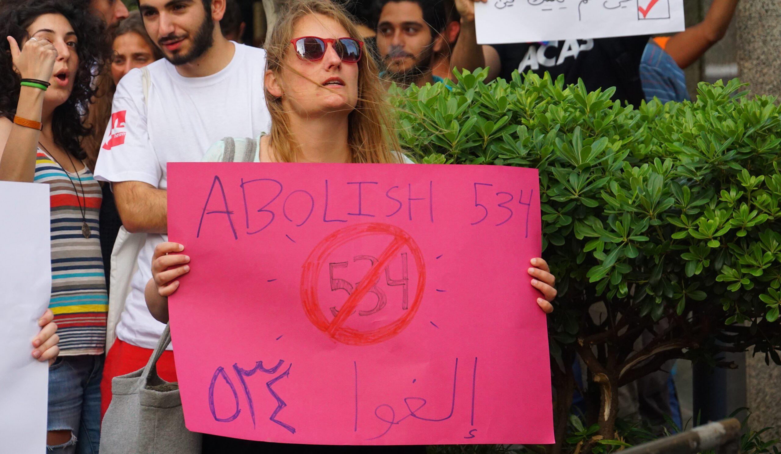 استئناف بيروت ترفض معاقبة المثلية خارج حالات الجرم المشهود: ومخالفة بمثابة درس بليغ في أصول التحقيقات الجزائية