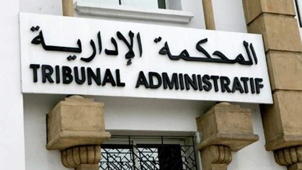 تنفيذ أحكام وقرارات القضاء الإداري في تونس