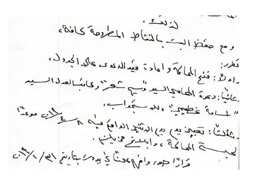"""قضية """"سماسرة العدل"""" تراوح مكانها: استئناف بيروت تعيد فتح المحاكمة لمزيد من التحقيقات"""