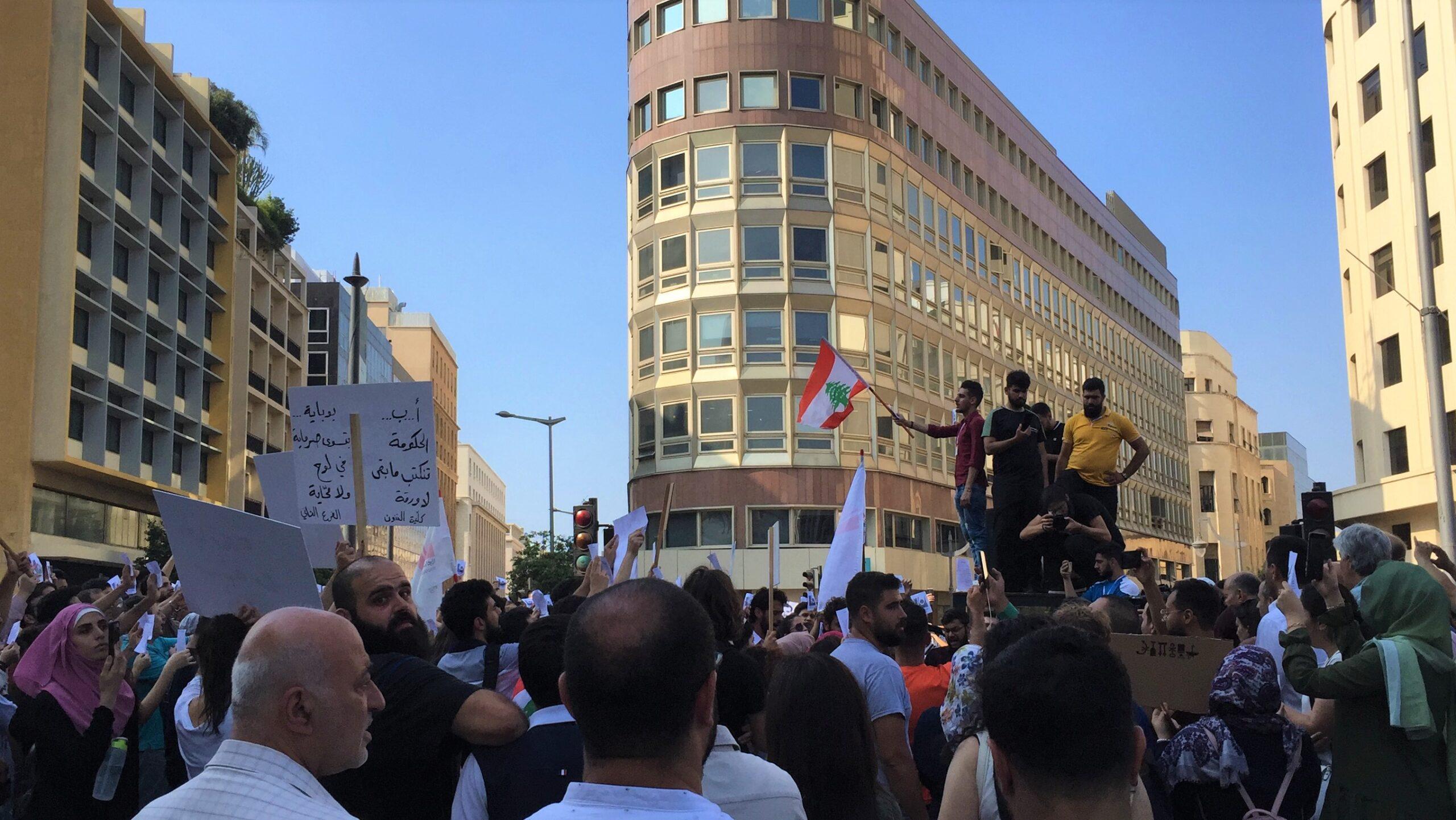 حراك أساتذة وطلاب الجامعة اللبنانية، بين عوائق الأمس وفرص اليوم