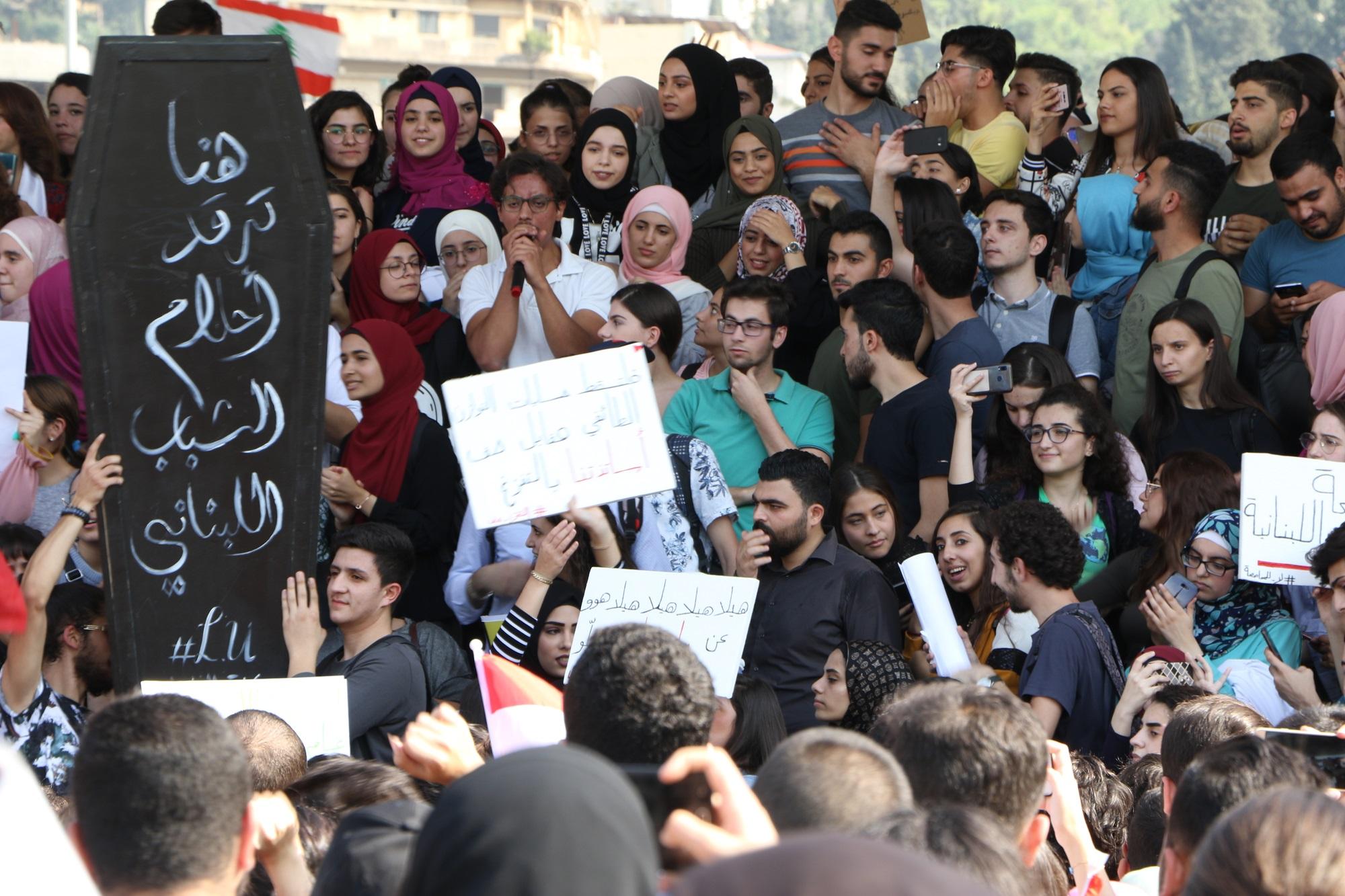 تظاهرة طلّاب اللبنانيّة – فرع الحدت: جيل فرج الله حنين يعلن الجامعة خطّا أحمرا