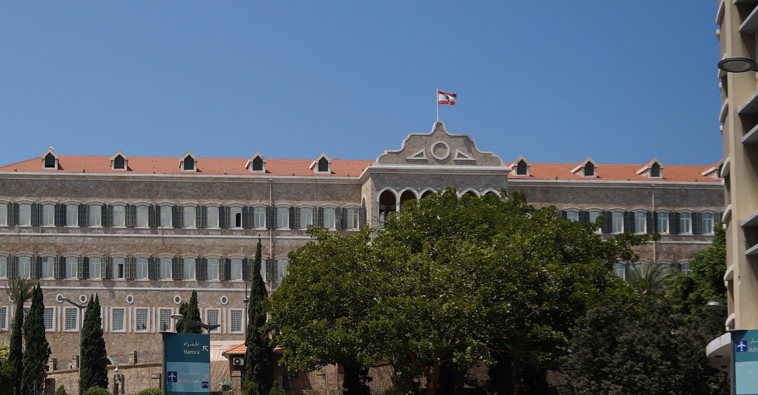 تعطيل مجلس الوزراء في لبنان: إخلال بمدأ الديمومة؟