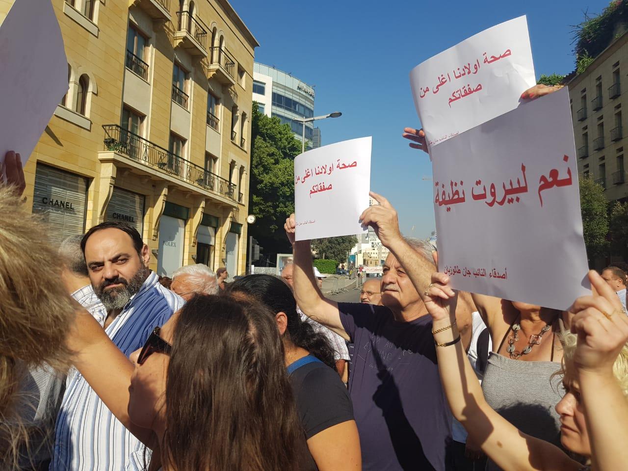 بلدية بيروت تؤجل اجتماعها قبل اعتصام رفض المحرقة