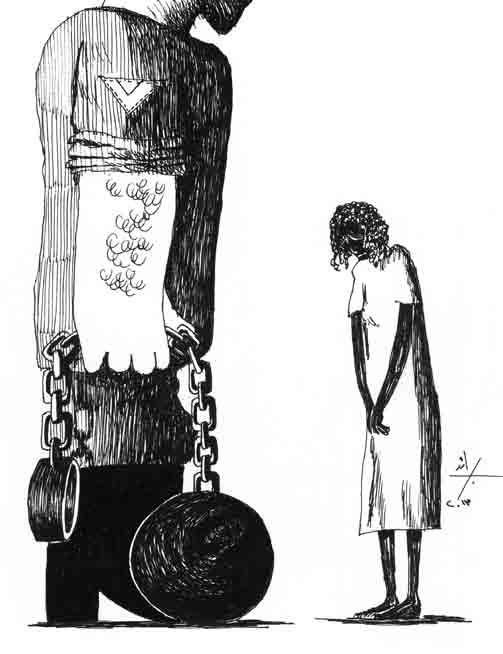 جرائم الإتجار بالبشر أمام القضاء: بين الحاضر والغائب
